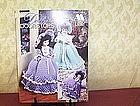 Crochet Dolly Doorstops Annie's Attic Inc.