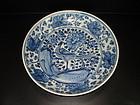 Ming Hongzhi blue and white large peacock dish, 31.5cm