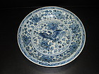 Rare Ming 15th century blue and white large dish 31.5cm