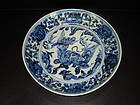 Ming 15th century blue and white large dish 30 cm