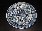 Ming 15th century blue and white large fish motif dish