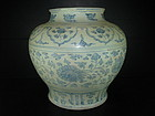Early Ming 15 century blue and white large jar 30cm