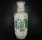 Qing 19th century Famille verte large vase