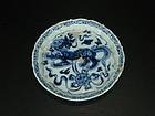 Rare sample of Yuan blue and white qilin dish