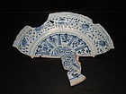 Rare sample of Yuan blue and white large dish 30cm