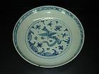 Rare Ming Zhengde blue and white large dish 32cm