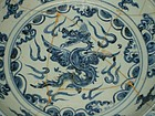 Rare sample of Ming 15c blue and white dragon dish