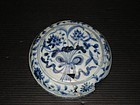 Rare sample of Yuan blue and white large cover box