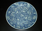 Rare Ming Hongzhi blue and white large dish 32 cm