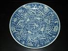 Rare Ming Hongzhi blue and white large dish 32 cm