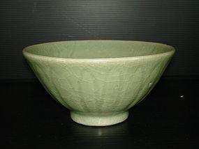 Rare Ming yongle longquan celadon lotus bowl