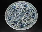 Ming 15th century blue and white large dish