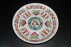 Qing 19th century Qianlong marked enamel dish.