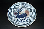 Qing 18th century underglaze blue and red dish
