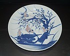 Qing 19th century under glaze blue and red dish