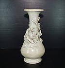Song - Yuan dynasty qingbai dragon vase
