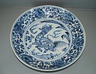 Ming 15th century blue and white large Qilin dish