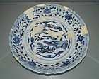 Yuan dynasty blue and white large phoenix dish