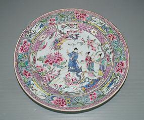 Qing Yongzheng famille rose figure dish