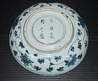 Ming Jiajing mark and period blue and white dish