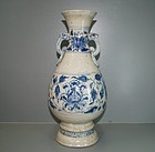 Rare Vietnamese 15thc blue and white large vase 33cm