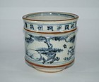 Rare early Ming 15th century blue and white censer