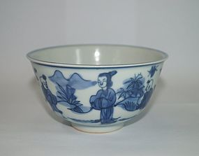 Rare Ming Jiajing mark and period blue and white bowl