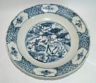 Rare Ming zhangzhou swatow blue and white dish deer motif
