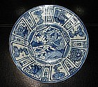 Ming Wanli blue & white large dish (kraak type)