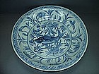 Early Ming blue and white dish with large fish motif