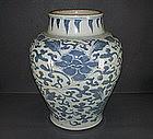 Ming transitional Chongzhen Shunzhi B / W big jar
