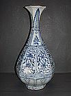 Rare Yuan blue and white large yuhuchun vase 31.5cm