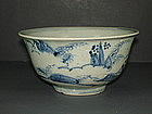 Ming interregnum blue and white bowl