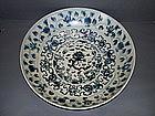Ming Hongzhi - Zhengde blue and white large dragon dish