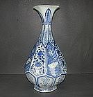 Yuan dynasty blue and white large yuhuchun vase 29.5 cm