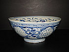 Early Ming blue ground white flower motif large bowl