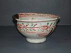 Rare sample Yuan dynasty over glaze enamel bowl