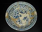 Sample Yuan blue and white large deep dish / basin 35cm