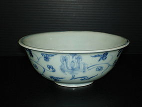 Early Ming Chenghua blue and white palace bowl