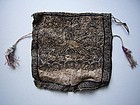 Chinese Purse Made of Rank Badges