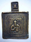 Antique Russian Brass Traveling Icon