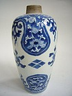 A Very Fine Chinese Kangxi Blue & White Vase