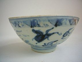 Blue and White Ming Bowl 16th Century