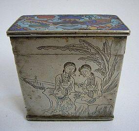 Large Chinese Paktong Opium Box Late Qing