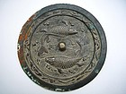 Song Dynasty Bronze Mirror
