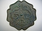 Ming Dynasty Bronze Mirror