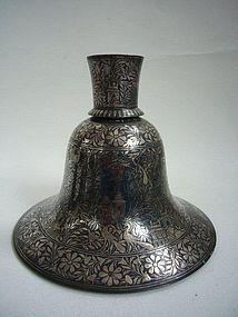 Bidri Ware Huqqa Base India 18th/19th Century
