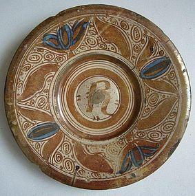 Hispano Moresque Majolica Dish 16th/17th Century