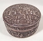 Large Chinese Silver Box Late Qing