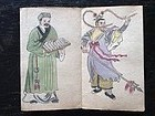Chinese Handpainted Book